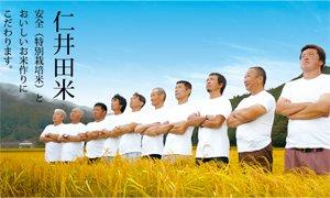 全国のふるさと納税情報ページ。高知県四万十町のふるさと納税情報。高知県四万十町のふるさと納税はSUNチャンネルで。