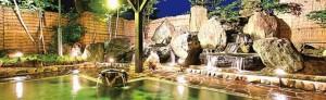 全国のふるさと納税情報ページ。山形県米沢市のふるさと納税情報。山形県米沢市のふるさと納税はSUNチャンネルで。