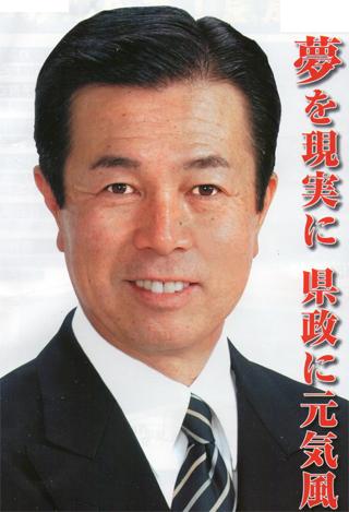 渡辺 英気(岡山県議会議員・自...