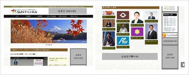 TOPページの画像